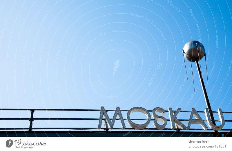 Sputnik blau weiß Architektur Metall Schilder & Markierungen Tourismus Schriftzeichen Dach Kunststoff Bauwerk Zeichen Skyline silber Hauptstadt Sightseeing Fluggerät