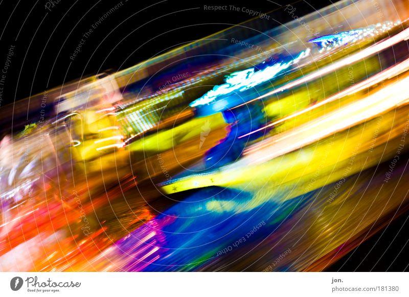 Kunterbunt Party Nacht Kunst Fröhlichkeit Bewegungsunschärfe gut Unschärfe Licht Show Karneval Veranstaltung Freundlichkeit Jahrmarkt mehrfarbig Entertainment