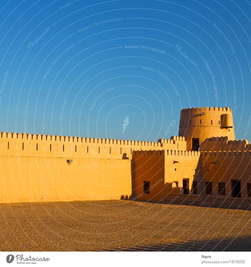Oman Muskat die alte Defensive Ferien & Urlaub & Reisen Tourismus Himmel Klima Kleinstadt Stadt Burg oder Schloss Gebäude Architektur Denkmal Stein grau schwarz