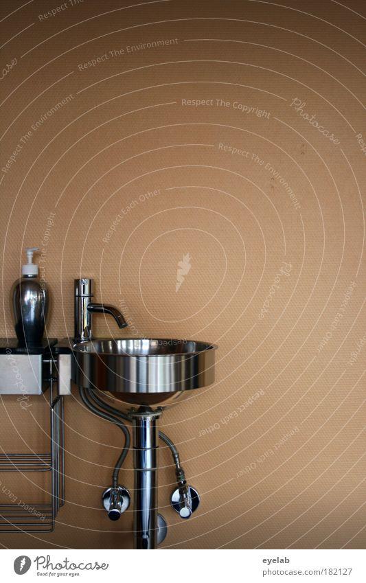 Reinigungseinheit Wasser Haus kalt Wand Mauer Gebäude Stil Innenarchitektur Wohnung Fassade glänzend Design modern ästhetisch Häusliches Leben Gesundheitswesen