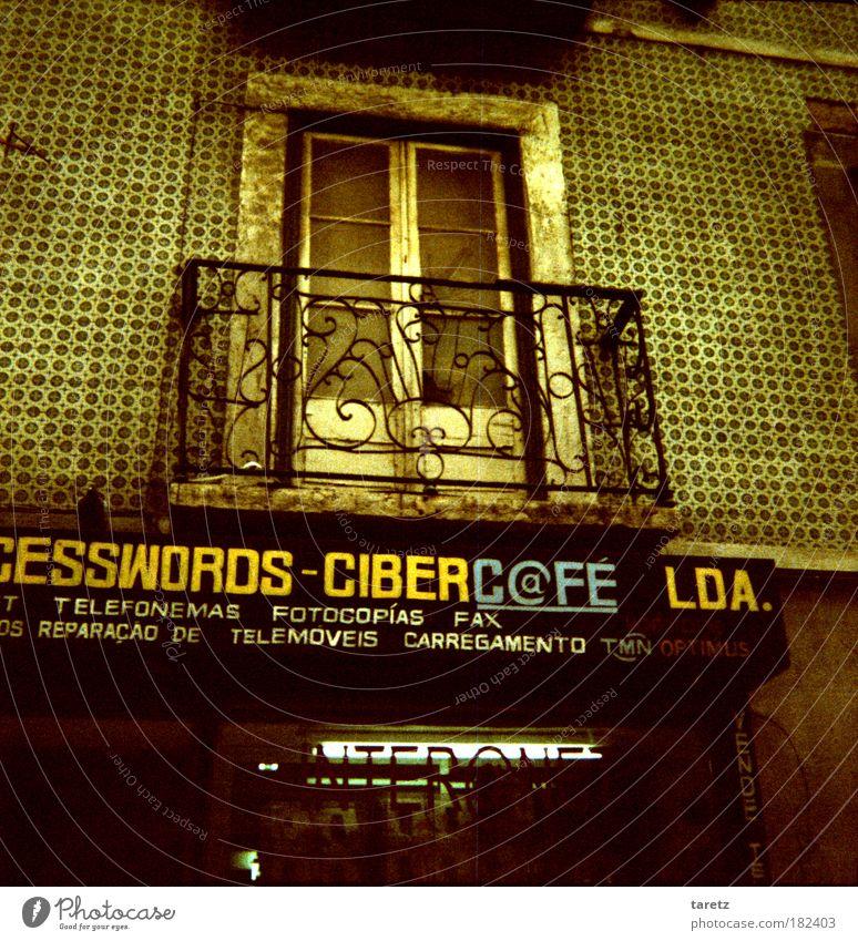 Ausweitung der Internetzone alt grün Stadt Haus Ferne dunkel Tür Instant-Messaging elegant Fassade Armut modern Schriftzeichen Zukunft Dekoration & Verzierung
