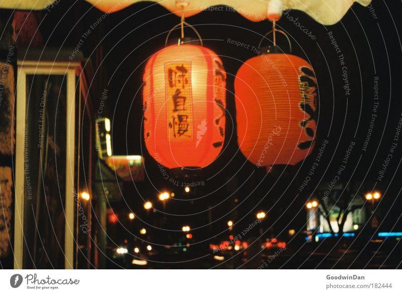 Bitte ohne Wasabi Gebäude Straße einfach fantastisch Zusammensein Farbfoto Außenaufnahme Nacht 2 Beleuchtung Laterne Chinesisch rot Lampion