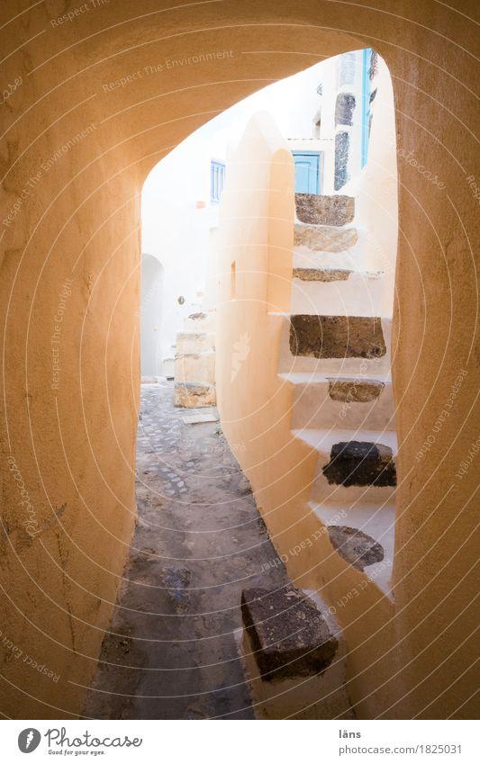 Emporio ll Ferien & Urlaub & Reisen Tourismus Häusliches Leben Wohnung Haus Griechenland Altstadt Bauwerk Gebäude Mauer Wand Treppe Fassade Tür Wege & Pfade