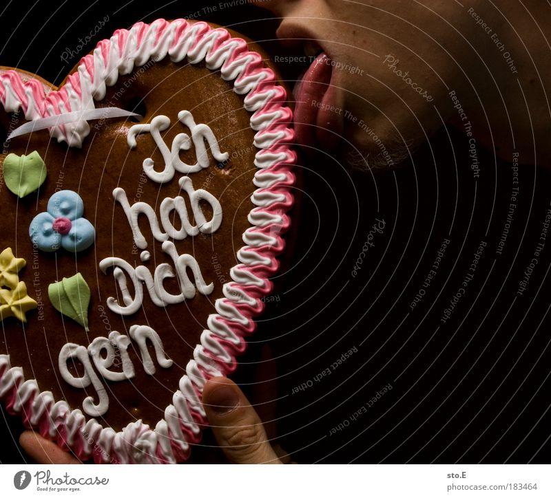 Du mich auch Mann Jugendliche Erwachsene Liebe Glück Essen Freundschaft Zusammensein Kindheit Herz maskulin Mund Fröhlichkeit Ernährung Schriftzeichen süß
