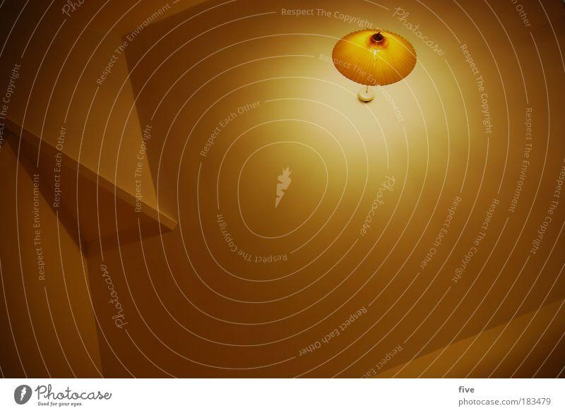 Nachm Ausgang gelb Lampe Wand Mauer gold Häusliches Leben leuchten Lampenschirm
