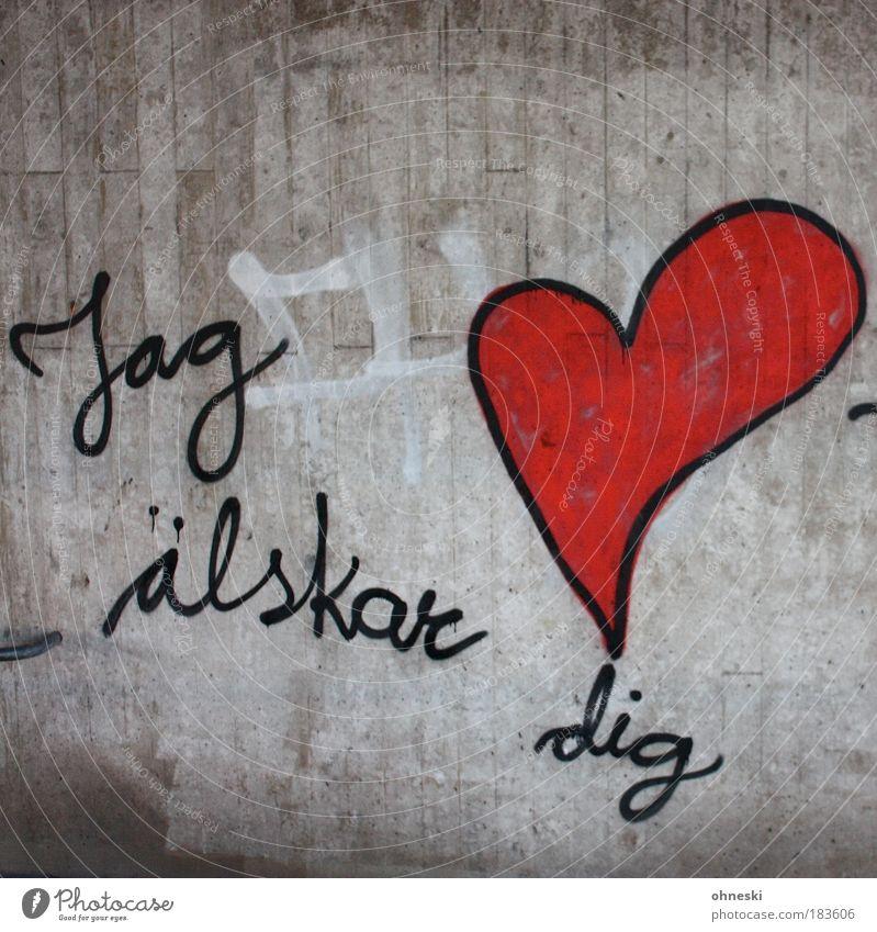 Sverige in Love Farbfoto Menschenleer Tag Zentralperspektive Brücke Tunnel Bauwerk Gebäude Mauer Wand Beton Zeichen Schriftzeichen Graffiti Herz Liebe rot