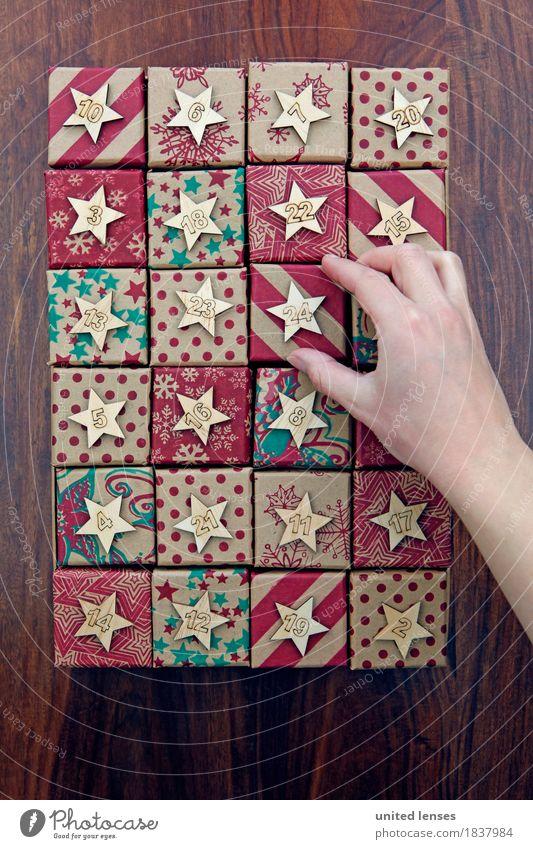 AKCGDR# Geschenke IV Kunst Kunstwerk ästhetisch Weihnachten & Advent Postkarte Vorfreude Bescherung viele Hand greifen Gier Konsum konsumgeil Dezember Farbfoto