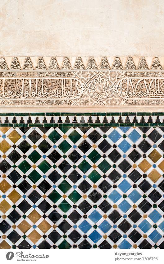 Islamische Ornamente an der Wand. Stil Design Dekoration & Verzierung Kunst Kultur Architektur alt Religion & Glaube Tradition islamisch arabisch Hintergrund