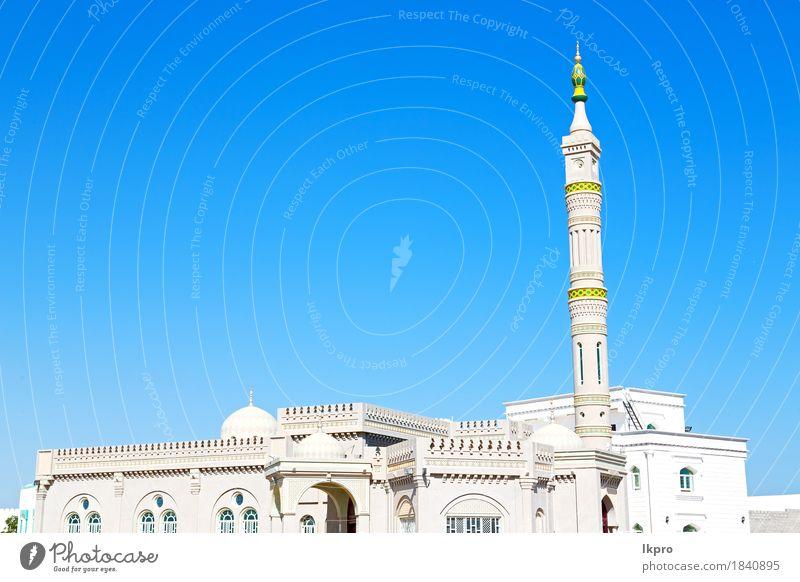 Himmel in Oman Muskat die alte Moschee Ferien & Urlaub & Reisen blau schön weiß schwarz Architektur Religion & Glaube Gebäude Kunst grau Design Tourismus Kirche