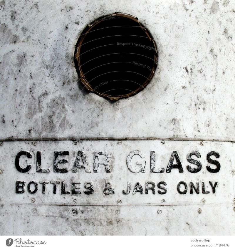 alcoholics and jam lovers weiß schwarz grau Glas Umwelt Lifestyle Schriftzeichen Leidenschaft Kunststoff Hinweisschild Flasche positiv Umweltschutz Container