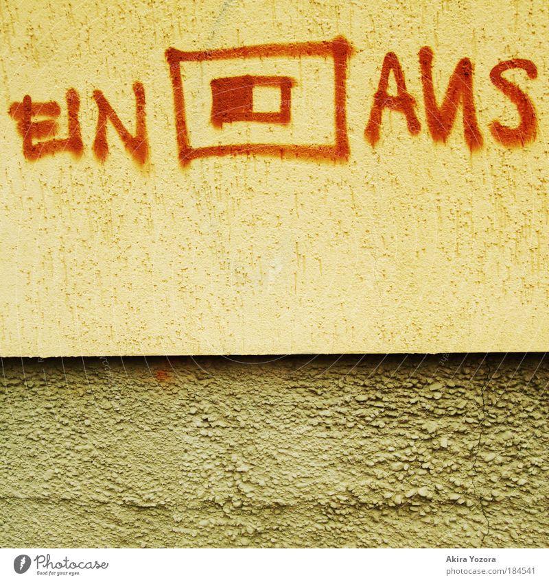 EIN AUS Farbfoto Außenaufnahme Nahaufnahme Detailaufnahme Menschenleer Textfreiraum unten Hintergrund neutral Tag Zentralperspektive Kunst Kunstwerk Graffiti