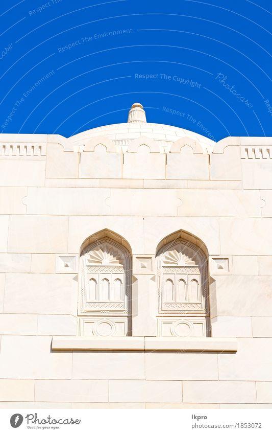 Abstrakter Hintergrund und Antike der Moschee Ferien & Urlaub & Reisen alt Stadt weiß schwarz Architektur Religion & Glaube Stil Gebäude Kunst Stein Linie