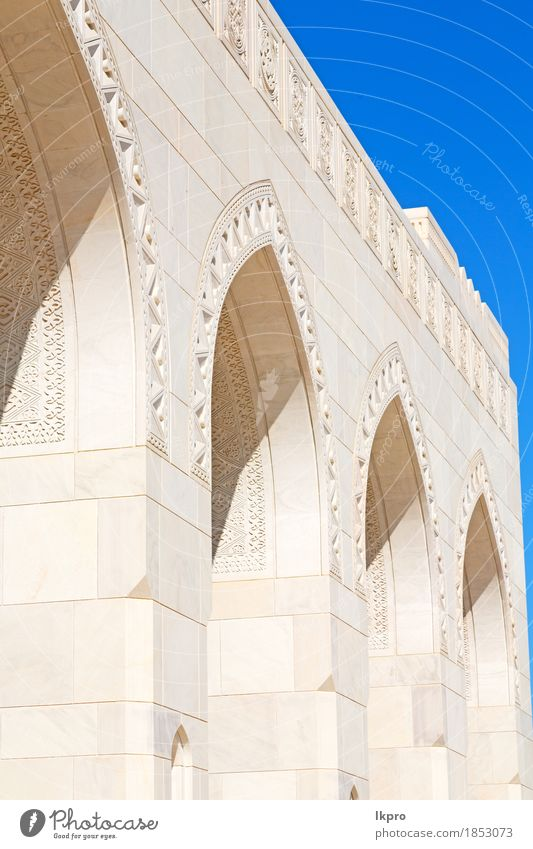 Abstrakter Hintergrund und Antike der Moschee elegant Stil Design Ferien & Urlaub & Reisen Dekoration & Verzierung Kunst Kultur Stadt Palast Gebäude Architektur