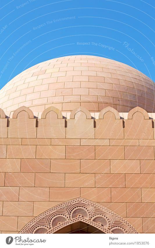 abstrakter Hintergrund und Antike Ferien & Urlaub & Reisen alt Stadt weiß schwarz Architektur Religion & Glaube Stil Gebäude Kunst Stein Linie Design