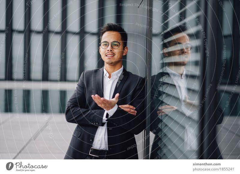Gespräch Mensch sprechen Stil Business Arbeit & Erwerbstätigkeit maskulin Büro elegant Kraft Erfolg Zukunft lernen Studium planen Team Beruf