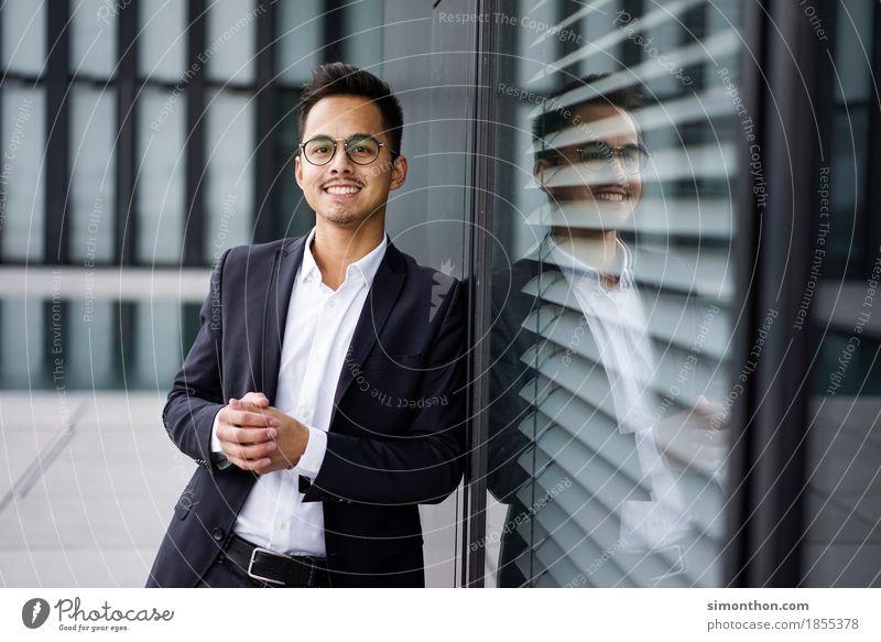 Business Mensch Freude feminin Glück Arbeit & Erwerbstätigkeit Büro Erfolg Energie einzigartig Studium Team Beruf Student Sitzung Beratung