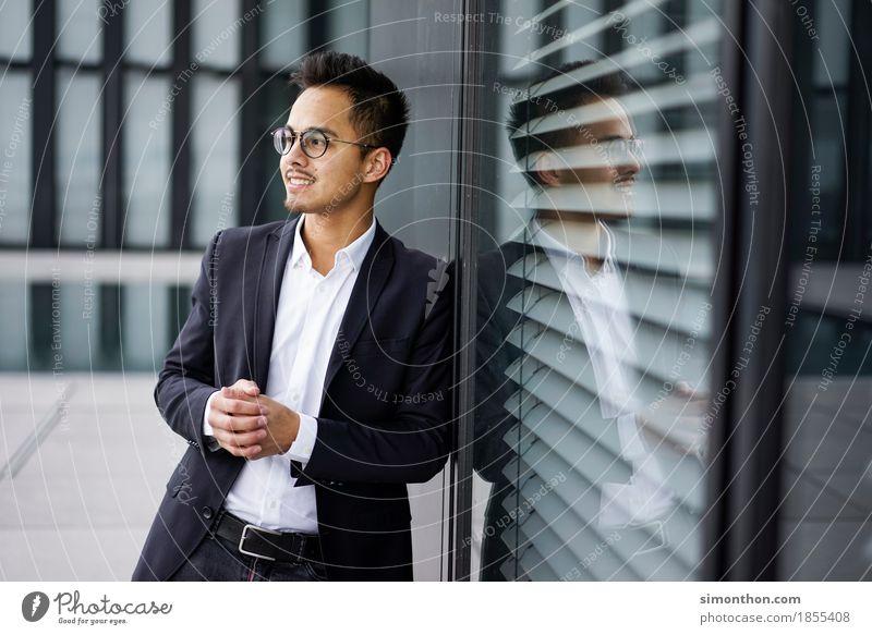 Business Wege & Pfade Stil Zeit träumen Büro Kraft Erfolg lernen Studium Wandel & Veränderung planen Ziel Bildung Erwachsenenbildung Wunsch