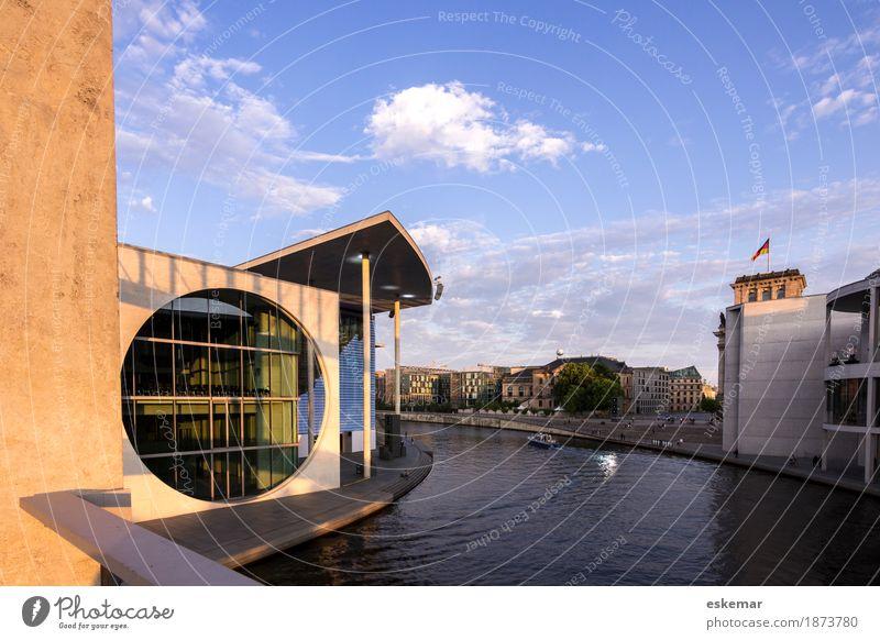 Marie-Elisabeth-Lüders-Haus Regierungsviertel Berlin Stadt Architektur Gebäude Deutschland modern ästhetisch Macht Fluss Bauwerk Sehenswürdigkeit Wahrzeichen