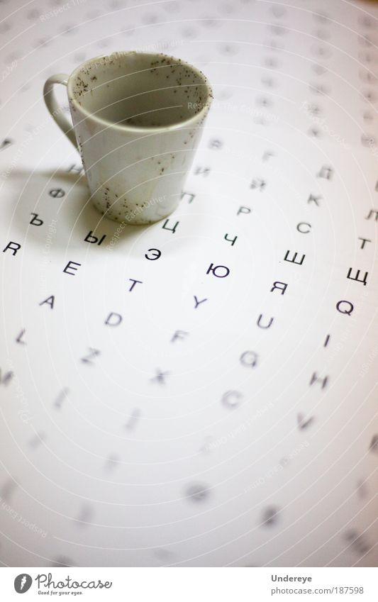 weiß schwarz Einsamkeit grau braun dreckig Design Papier Kaffee Schriftzeichen Netz Zeichen trocken Tasse Idee bequem