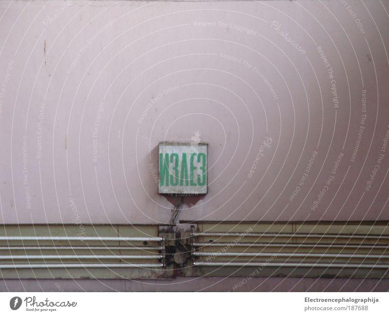 Exit alt grün weiß Wand grau Mauer Linie rosa Schilder & Markierungen Beton Schriftzeichen außergewöhnlich Hinweisschild Bahnhof Strukturen & Formen Verkehrsschild