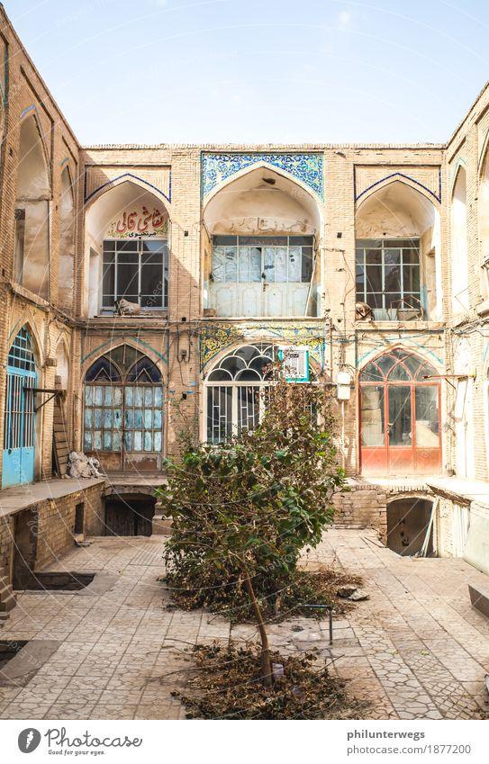 Backyard Ferien & Urlaub & Reisen Tourismus Ausflug Ferne Sightseeing Städtereise Häusliches Leben Wohnung Haus Innenarchitektur Kashan Iran Dorf Stadt Mauer