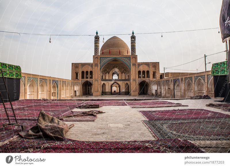 Moschee in Kashan / Iran Ferien & Urlaub & Reisen Stadt Haus Ferne Architektur Religion & Glaube Freiheit Tourismus Ausflug groß Abenteuer Macht