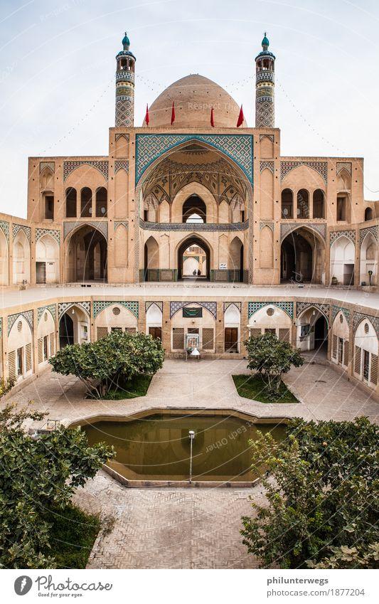 Moschee in Kashan / Iran Ferien & Urlaub & Reisen Stadt Haus Ferne Architektur Religion & Glaube Garten Freiheit Tourismus Fassade Ausflug elegant Platz