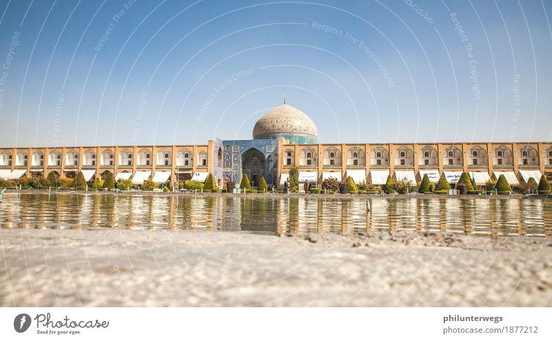 Maidan-e Emam Ferien & Urlaub & Reisen Tourismus Ausflug Abenteuer Ferne Freiheit Sightseeing Städtereise Expedition Isfahan Iran Stadt Stadtzentrum Altstadt
