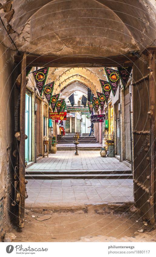 Die Tür zum Glück? Ferien & Urlaub & Reisen Stadt Haus Ferne Architektur Gebäude Freiheit Tourismus Treppe Ausflug Abenteuer Pause Bauwerk entdecken