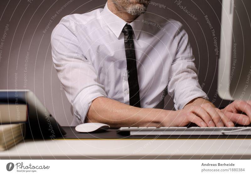 Büroarbeit Mensch Mann Erwachsene Hintergrundbild Business Arbeit & Erwerbstätigkeit Büro Computer Internet online Geschäftsmann Büroarbeit Malediven clever 30-45 Jahre