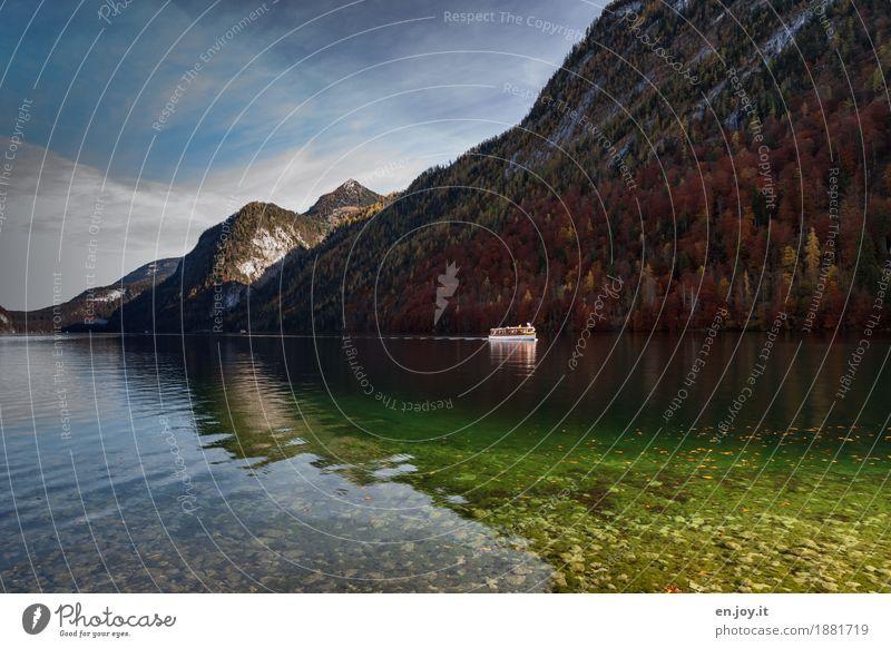 Seereise Ferien & Urlaub & Reisen Tourismus Ausflug Abenteuer Ferne Natur Landschaft Himmel Herbst Wald Berge u. Gebirge Königssee Schifffahrt Bootsfahrt