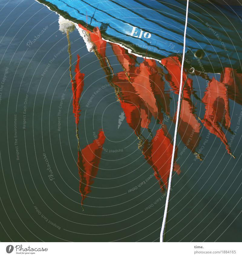 Fischkino Arbeitsplatz Fischereiwirtschaft Wasser Schönes Wetter Schifffahrt Fischerboot Seil Schiffsrumpf Fahne Dekoration & Verzierung Schilder & Markierungen