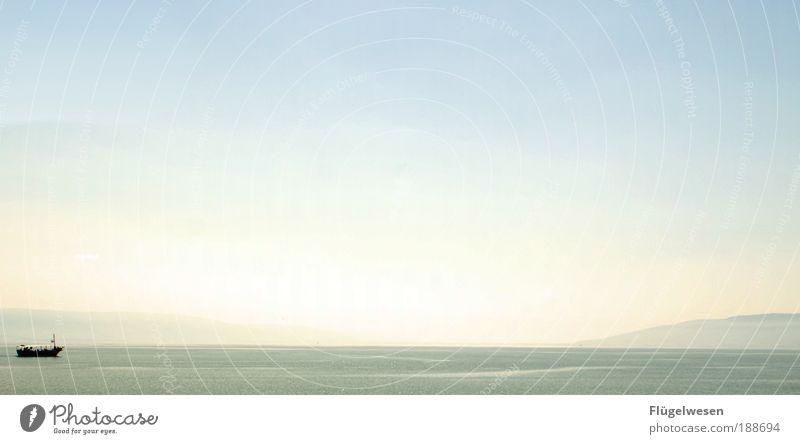 Simon Petrus und Andreas letzter Fischfang Ferien & Urlaub & Reisen Meer Freude Glück See Wasserfahrzeug Arbeit & Erwerbstätigkeit außergewöhnlich Nebel Erfolg
