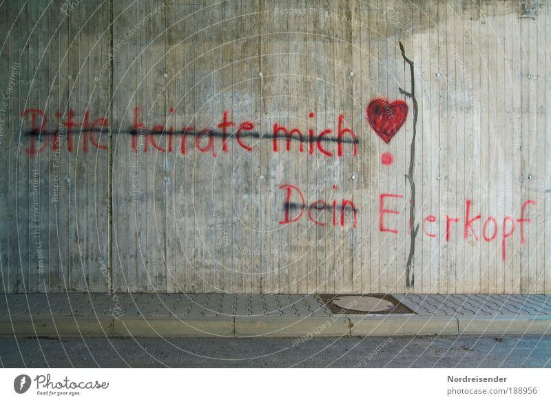 Antrag abgelehnt Lifestyle Freude Flirten Erfolg sprechen Tunnel Bauwerk Architektur Mauer Wand Straße Beton Zeichen Schriftzeichen Ornament Graffiti wählen