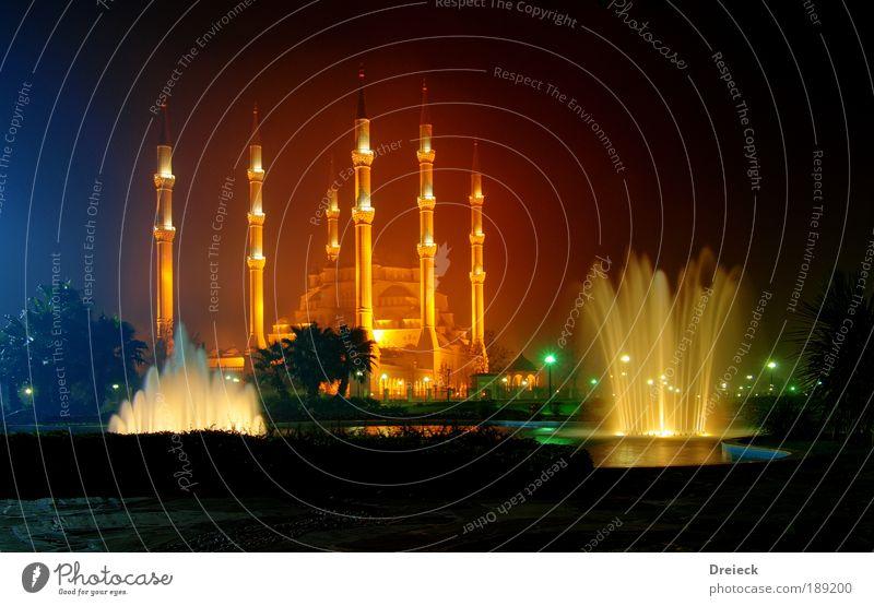 Adana Merkez Cami - Moschee blau weiß Stadt grün rot Ferien & Urlaub & Reisen schwarz Ferne gelb Architektur Religion & Glaube Stein braun gold groß Spitze