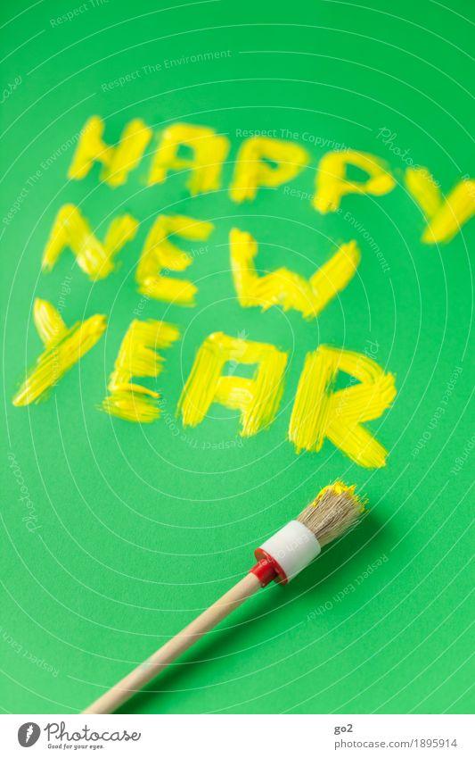 Happy New Year Freude Glück Feste & Feiern Silvester u. Neujahr Pinsel Farben und Lacke Schriftzeichen ästhetisch Fröhlichkeit gelb grün Lebensfreude Vorfreude