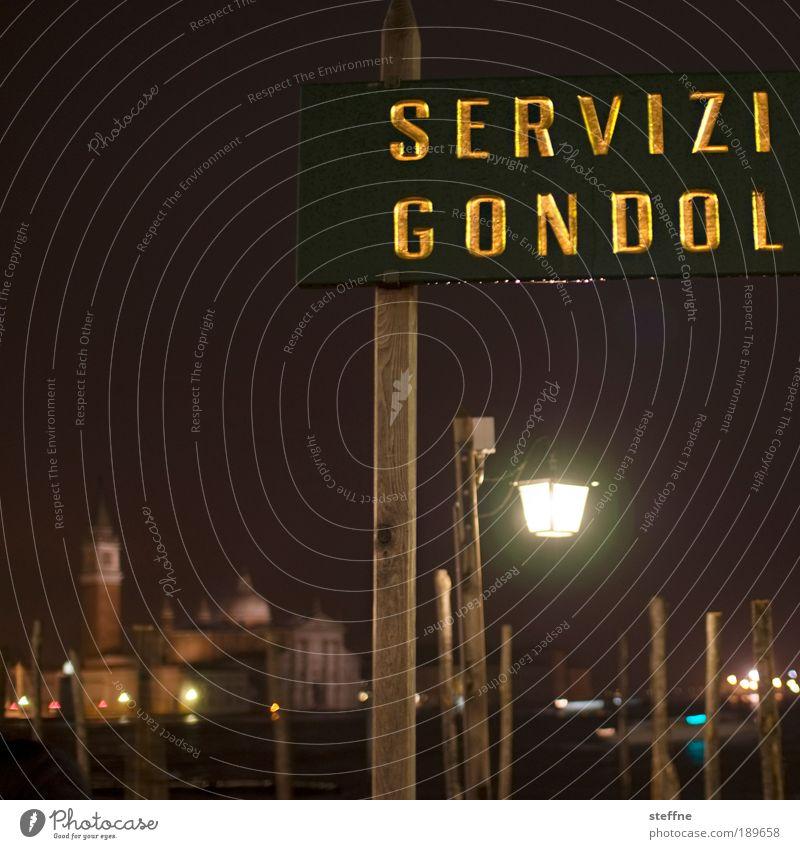 San Giorgio Maggiore Kirche Italien Lebensfreude Venedig Sehenswürdigkeit Gondel (Boot) Wasserfahrzeug