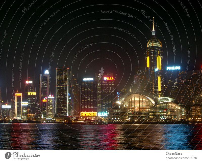 Hong Kong Skyline China Hongkong Nacht Erfolg