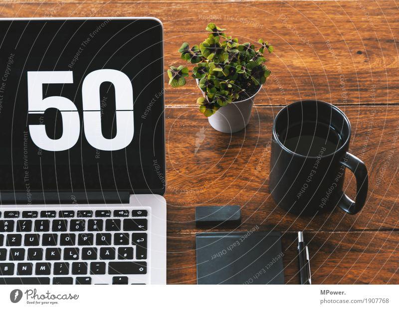 50 Stil Holz Arbeit & Erwerbstätigkeit Büro modern Kreativität Computer Sauberkeit Pause Kaffee Telefon schreiben trendy Handy Schreibtisch Arbeitsplatz