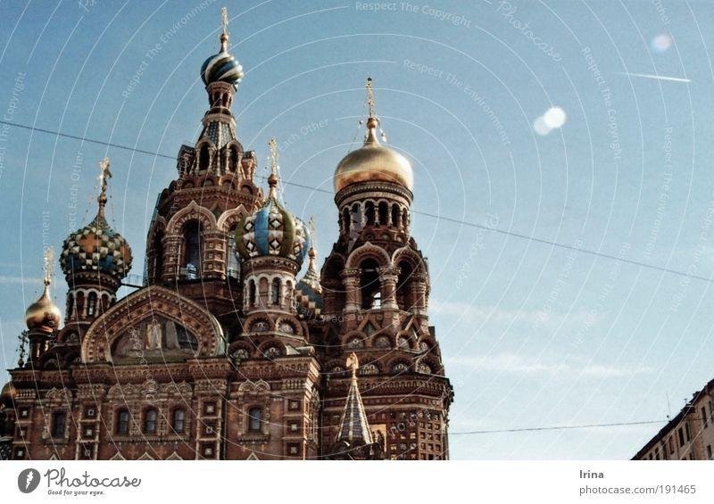 Build on blood Tourismus Sightseeing Städtereise Reisefotografie Architektur Kultur St. Petersburg Russland Russisch Kirche Kathedrale Sehenswürdigkeit