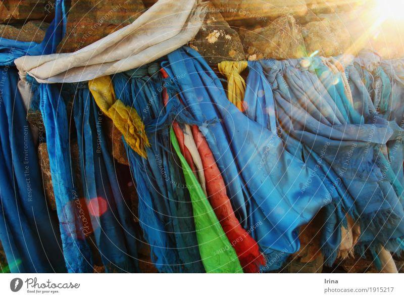 Shaman Point Ferne Kultur Schamanismus Mongolei Zeichen Schnur Knoten Schleife Fahne glänzend leuchten alt authentisch außergewöhnlich exotisch historisch blau