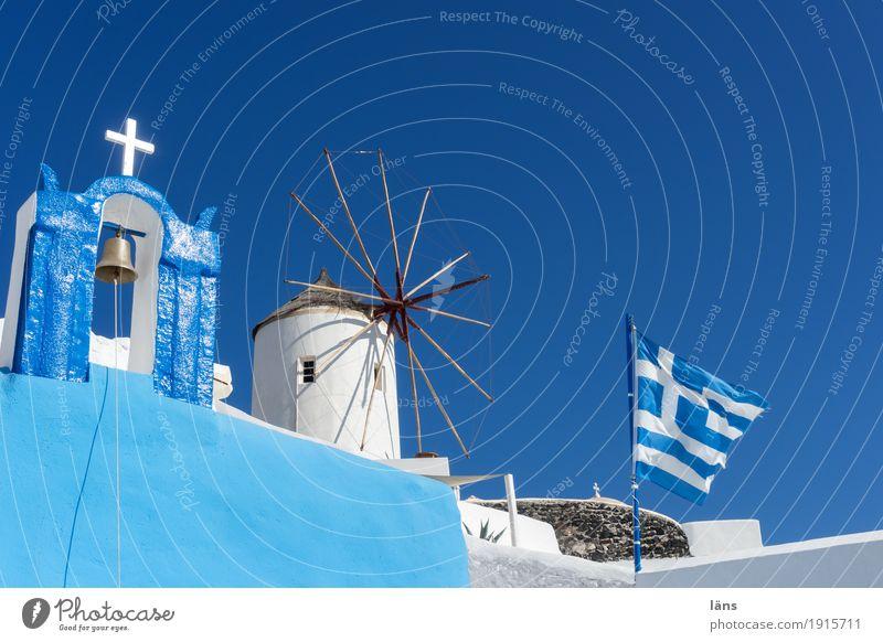 griechische Farbenlehre Ferien & Urlaub & Reisen Tourismus Ausflug Sommer Häusliches Leben Haus Himmel Wolkenloser Himmel Fira Kleinstadt Kirche Windmühle Mauer