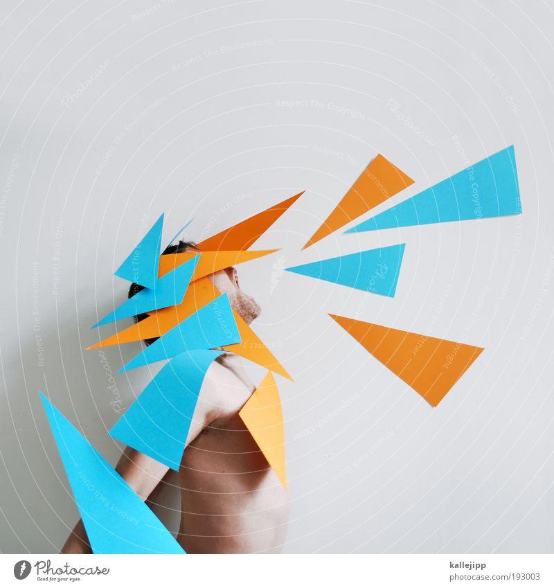 papierdrachen Mensch maskulin Mann Erwachsene Körper 1 Kunst Schauspieler Tanzen Tänzer Bekleidung Haare & Frisuren kämpfen Kommunizieren schreien einzigartig