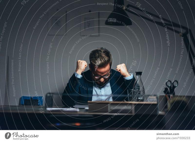 Yes Mensch Glück Business maskulin Zufriedenheit Kraft Erfolg lernen Energie Studium Macht Leidenschaft Mut Karriere Euphorie Unternehmen