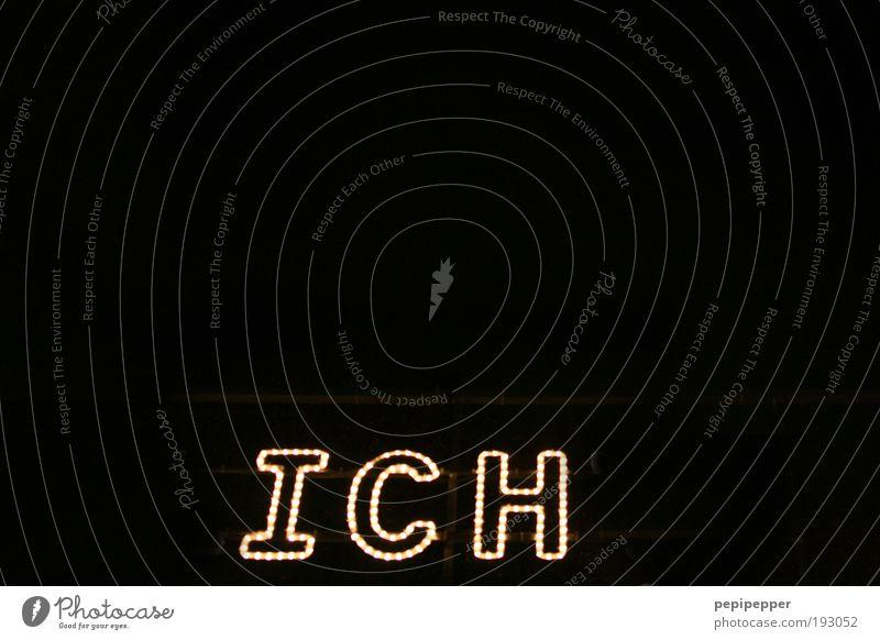 L ICH T Zeichen Schriftzeichen leuchten Hochmut egoistisch Außenaufnahme Abend Nacht Kunstlicht Licht Kontrast Lichterscheinung Selbstwertgefühl selbstbewußt
