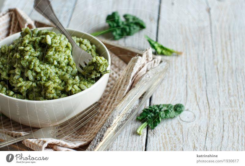 Risotto mit Spinatcreme in einer Schüssel Gemüse Ernährung Mittagessen Abendessen Vegetarische Ernährung Italienische Küche Schalen & Schüsseln Gabel Sommer