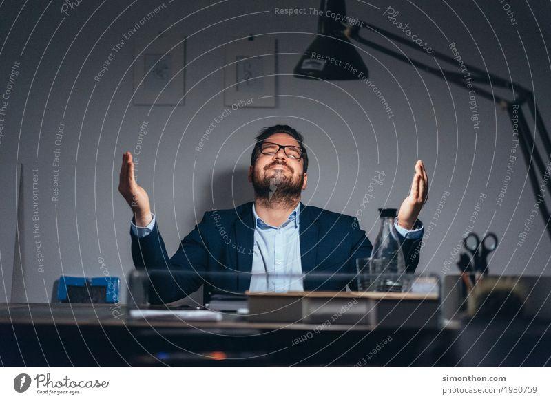 Business Mensch Religion & Glaube Lifestyle Glück maskulin Zufriedenheit Kraft Erfolg Coolness Macht Leidenschaft Reichtum Karriere Euphorie selbstbewußt