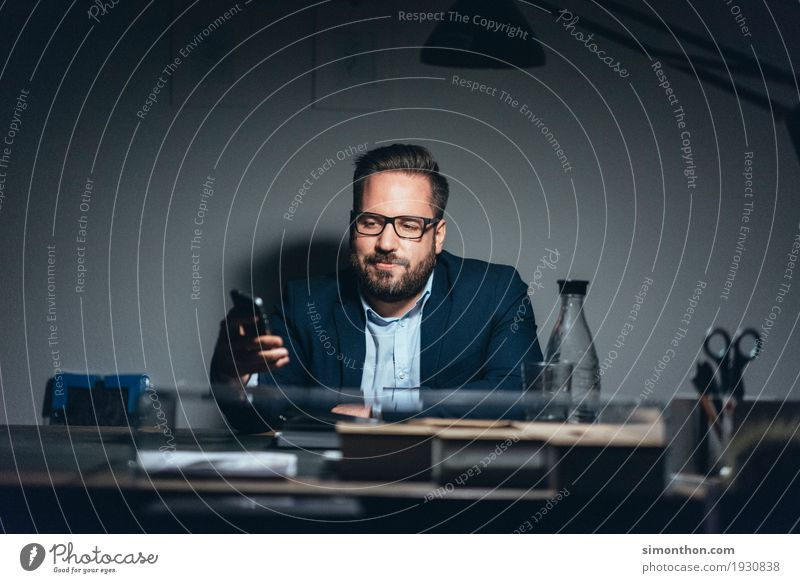 Business Berufsausbildung Azubi Praktikum Studium lernen Arbeitsplatz Büro Mittelstand Unternehmen Karriere Erfolg sprechen Telefon Handy PDA