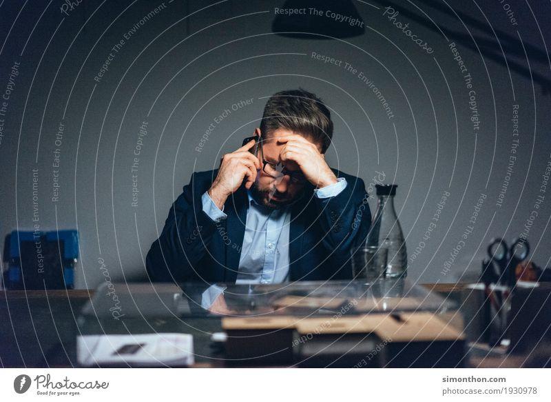 Business Berufsausbildung Azubi Praktikum Büroarbeit Unternehmen Karriere Erfolg sprechen maskulin 1 Mensch Anzug Arbeit & Erwerbstätigkeit Kommunizieren