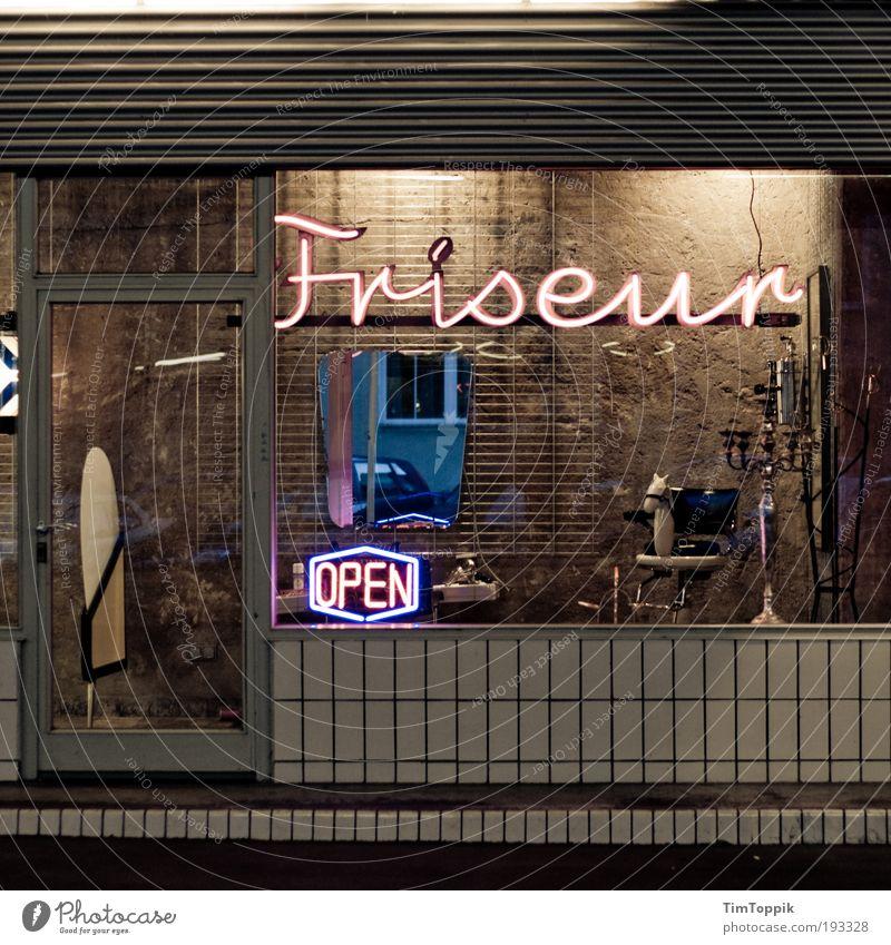 Ich hab die Haare schön Straße Haare & Frisuren Stil Tür Fassade retro Beruf Arbeit & Erwerbstätigkeit Ladengeschäft Dienstleistungsgewerbe trashig Friseur Friseursalon Siebziger Jahre Sechziger Jahre Werbung
